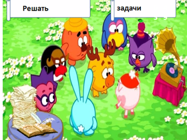 hello_html_630db4bd.png