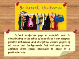School uniforms play a valuable role in contributing to the ethos of schools