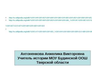 http://ru.wikipedia.org/wiki/%D0%94%D0%B2%D0%B8%D0%B6%D0%B5%D0%BD%D0%B8%D0%B5