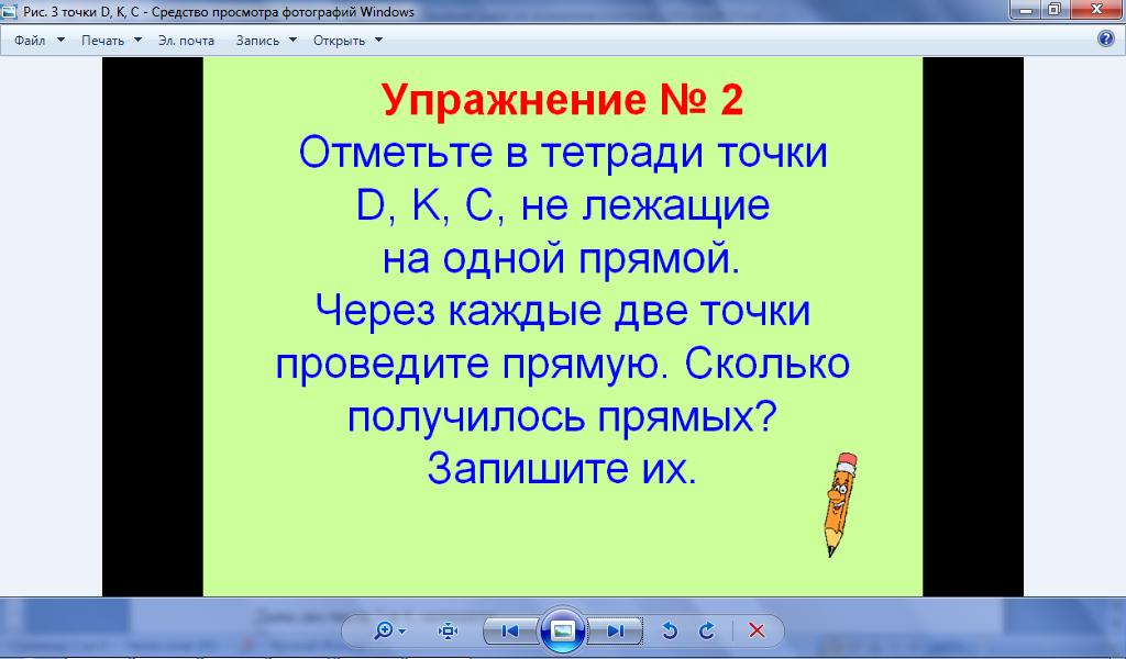 hello_html_24cf5702.png