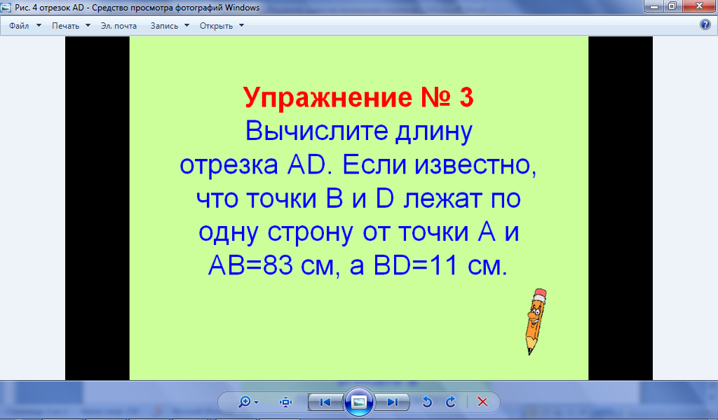 hello_html_4a6b0a9c.png