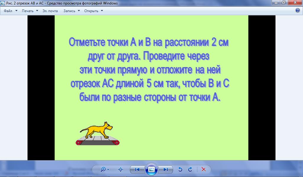 hello_html_6d3704ea.png