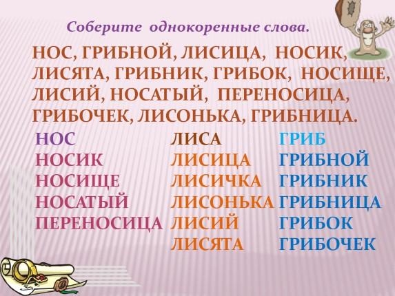hello_html_1665f10e.jpg