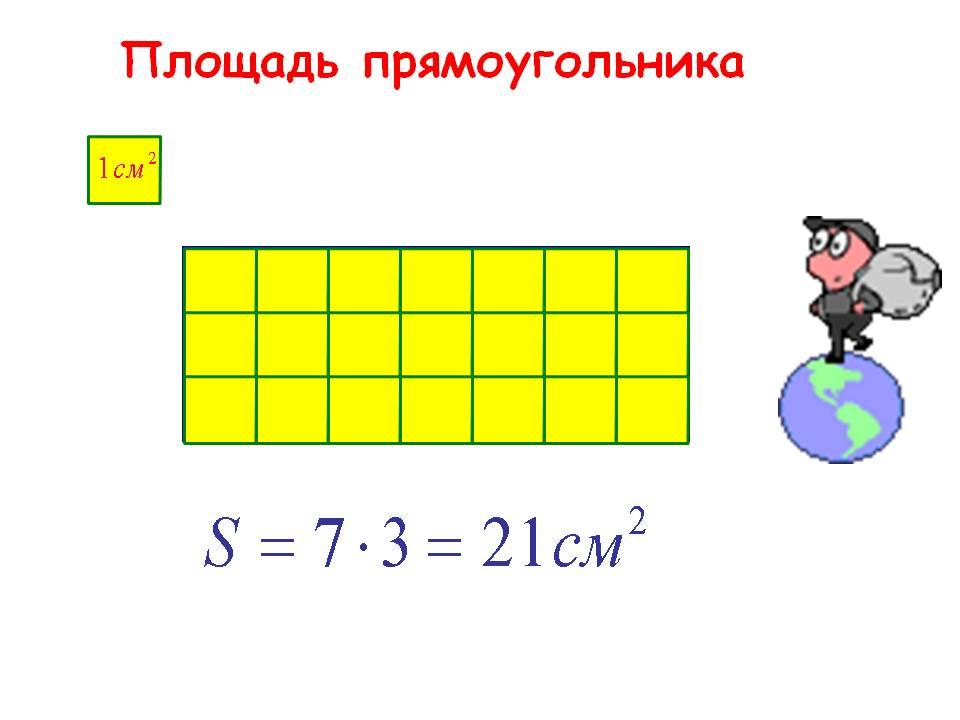 hello_html_m46fc7481.jpg