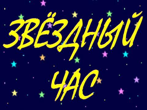 hello_html_758fede2.png