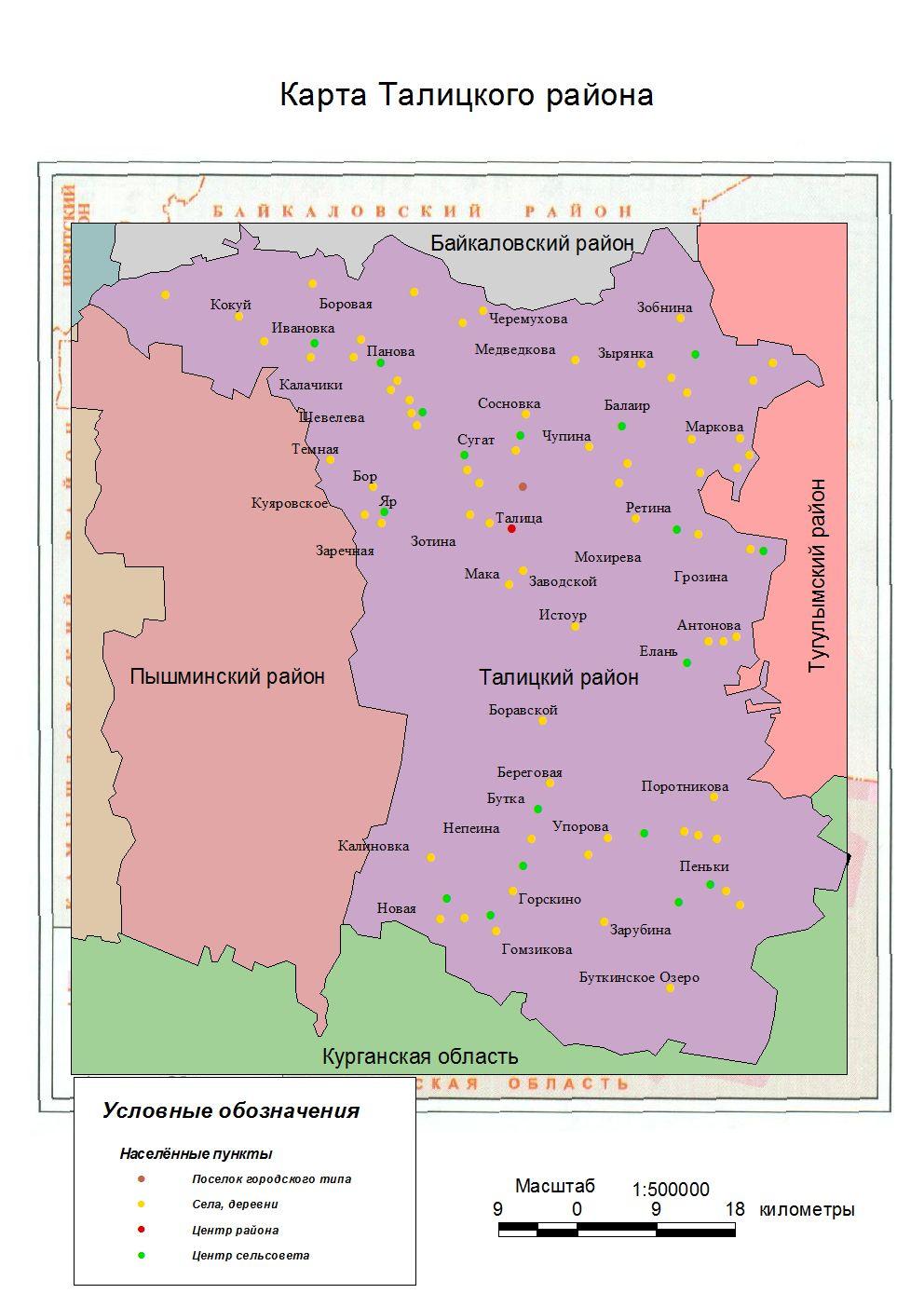 Дипломная работа на тему Природа Талицкого района и ее изучение в  hello html 21a8dd3 jpg