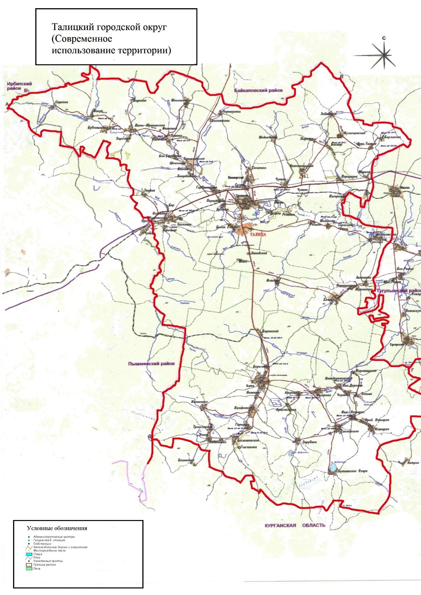 Дипломная работа на тему Природа Талицкого района и ее изучение в  hello html 459e4818 jpg