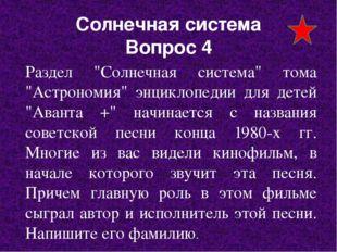 Ссылки на ресурсы сети Слайд 2 http://db.chgk.info/question/eu12stek.12/4 htt