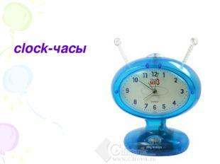 clock-часы