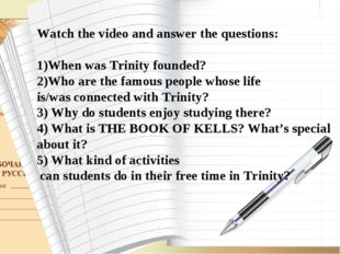 Watch the video and answer the questions: When was Trinity founded? Who are t
