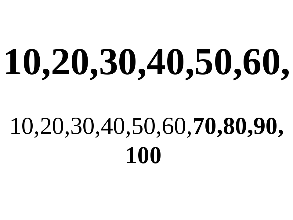 10,20,30,40,50,60, 10,20,30,40,50,60,70,80,90, 100