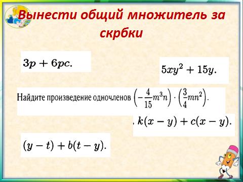 hello_html_3e5fd3cc.png