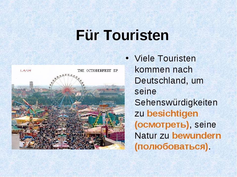 Für Touristen Viele Touristen kommen nach Deutschland, um seine Sehenswürdigk...