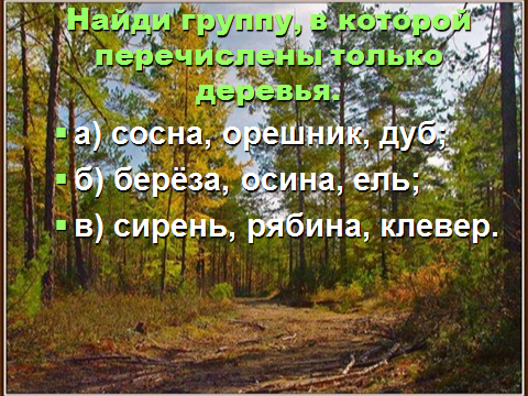 hello_html_264b8aaa.png