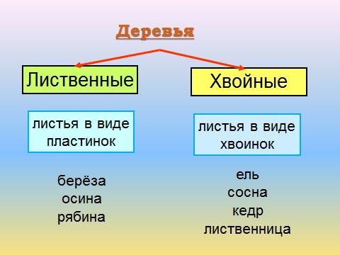 hello_html_64eb26db.png