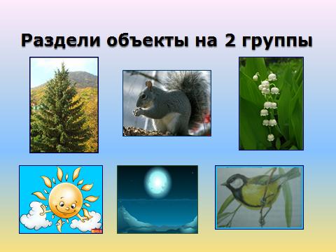 hello_html_m6c6c13f8.png