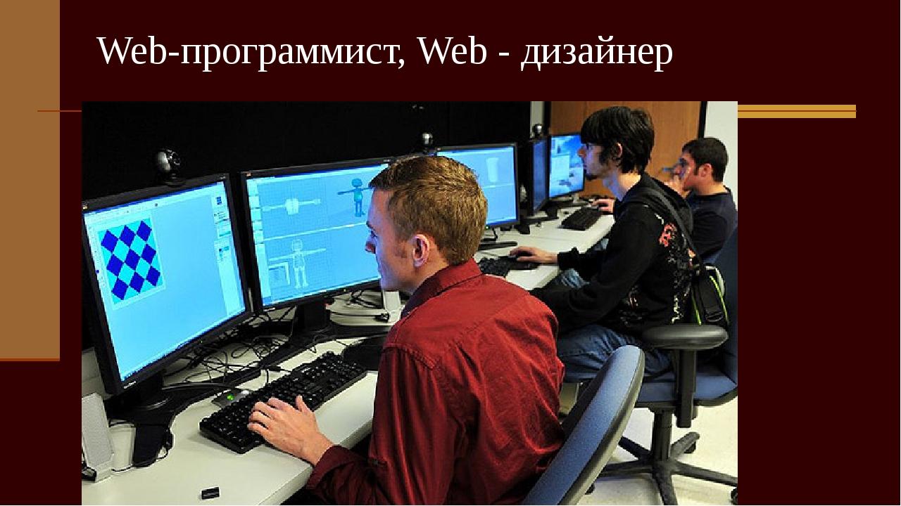 Кто становиться успешным программистом?