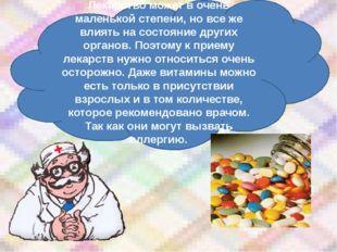 Лекарство может в очень маленькой степени, но все же влиять на состояние друг