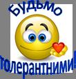 hello_html_m6c96b99c.png