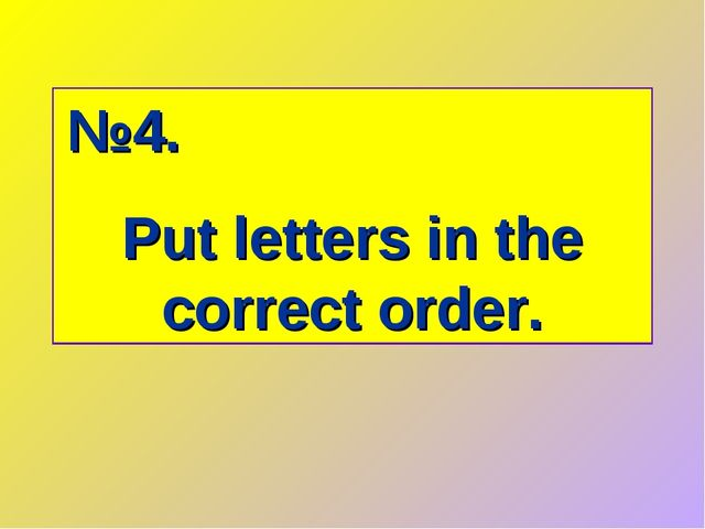 №4. Put letters in the correct order.