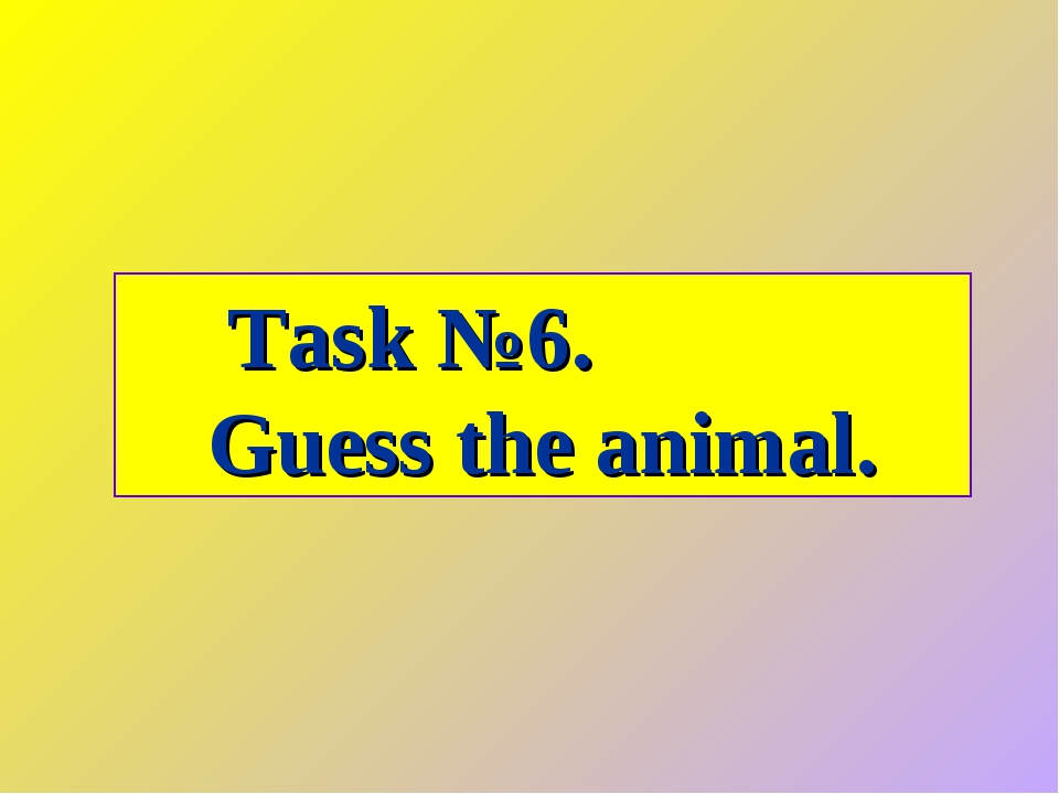 Task №6. Guess the animal.