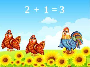 2 1 + 3 =