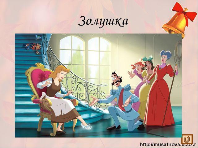 улица http://musafirova.ucoz.ru