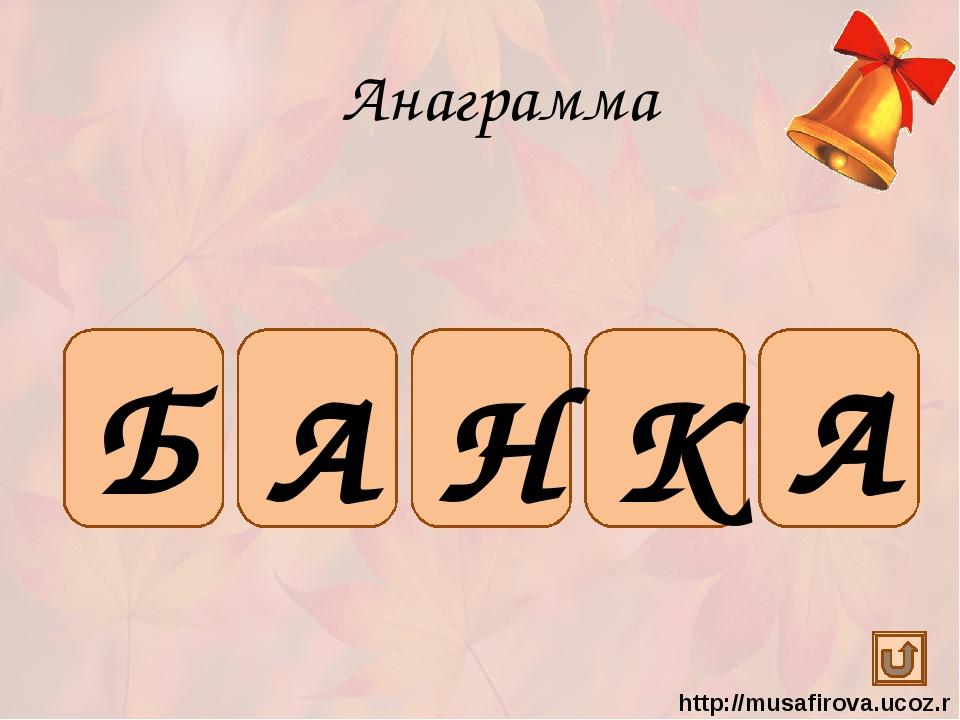 Пешеходный переход: http://zuzino.mos.ru/upload/medialibrary/27e/peshper.png...