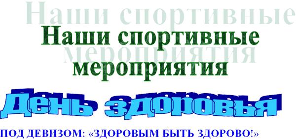 hello_html_m19c36b00.png