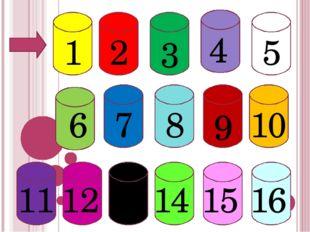 10. Петя и Миша имеют фамилии Белов и Чернов. Какую фамилию имеет каждый из р