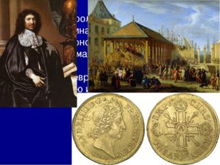 Карл V и Филипп II проводили политику централизации, но сталкивались с сопрот