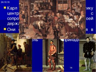 Такой размах торговли обеспечивал флот: уже к середине XVII в. он был огромен