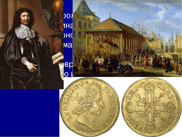 Карл V и Филипп II проводили политику централизации, но сталкивались с сопрот...