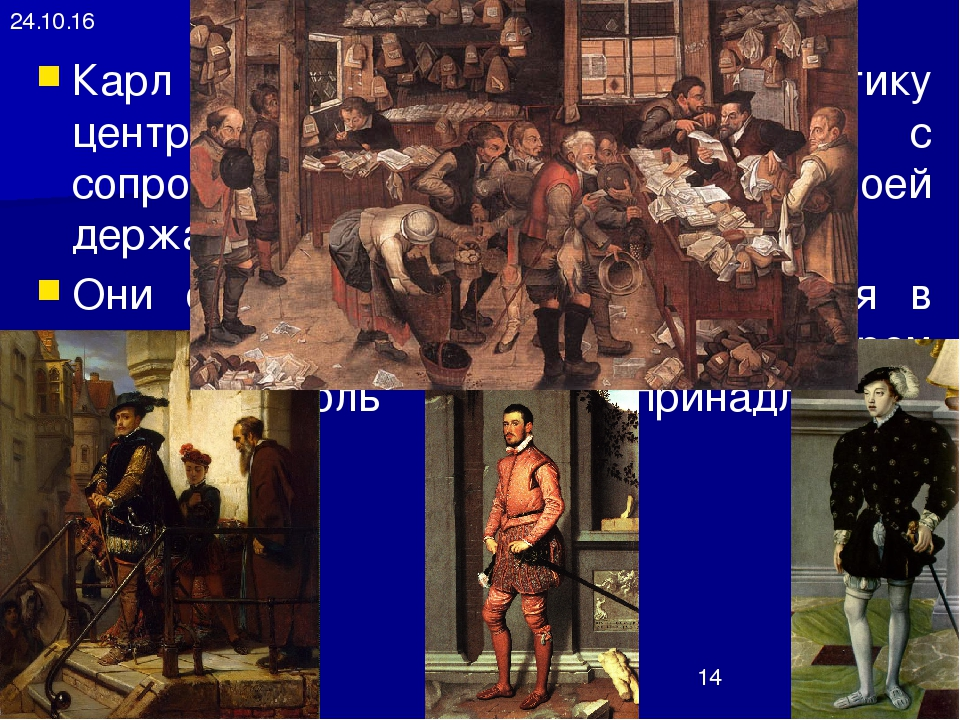 Такой размах торговли обеспечивал флот: уже к середине XVII в. он был огромен...