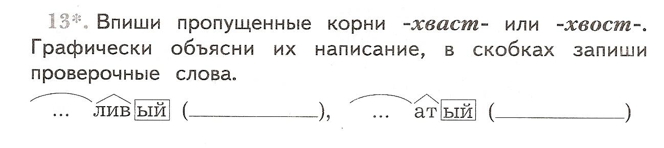 hello_html_5ead4903.jpg