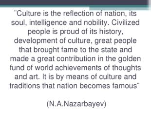 ¨Culture is the reflection of nation, its soul, intelligence and nobility. Ci