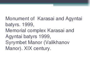 Monument of Karasai and Agyntai batyrs. 1999, Memorial complex Karasai and Ag