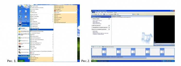 hello_html_m72e67ce3.jpg