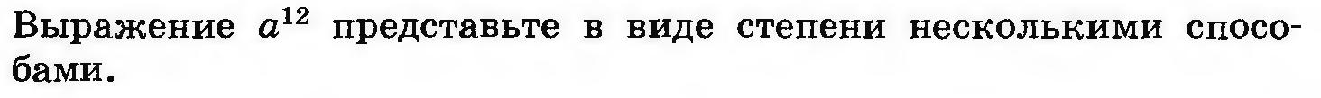 hello_html_7fffef4a.png