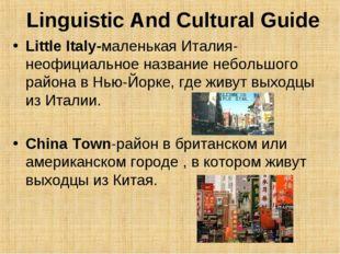 Linguistic And Cultural Guide Little Italy-маленькая Италия-неофициальное на