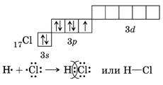 hello_html_m7c65e520.jpg
