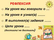 hello_html_m66e5e2f3.png