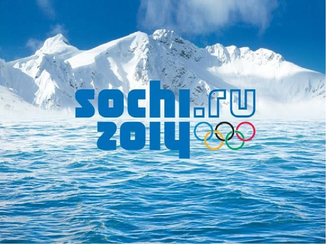 Олимпийские игры в Сочи 2014 год!!!!!!