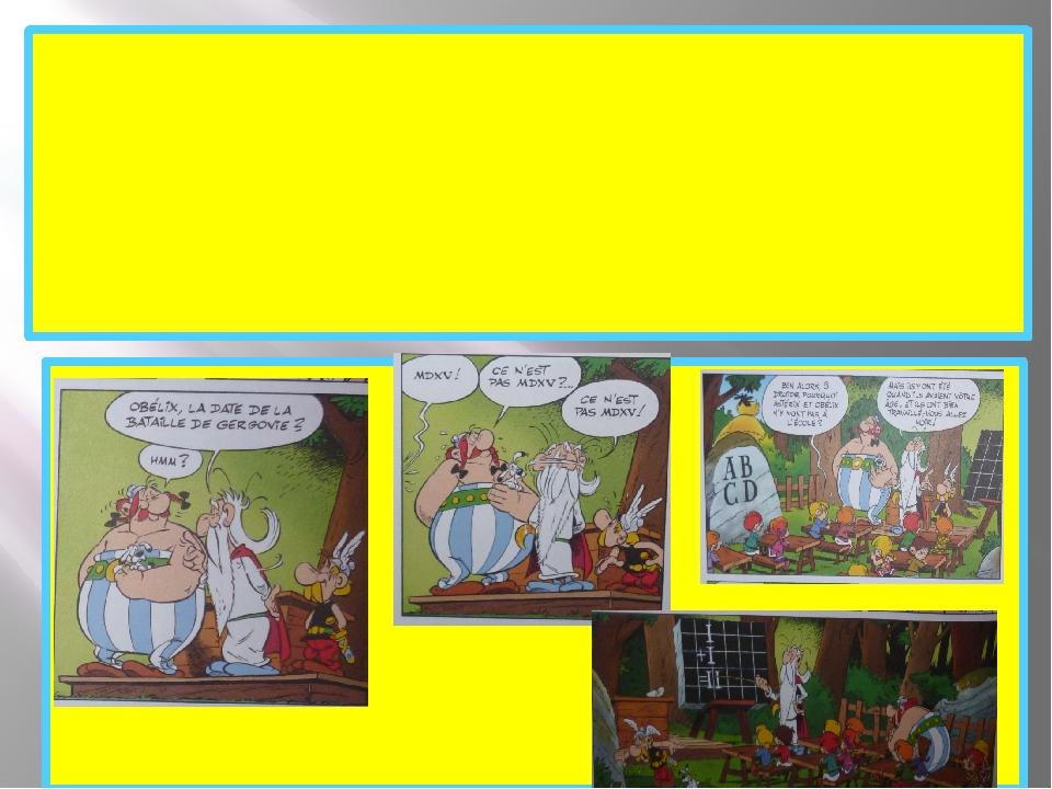 Поставьте кадры комикса в логической последовательности (Remettez les vignet...
