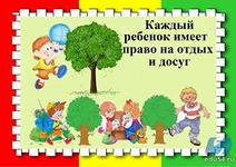 hello_html_61b27581.jpg