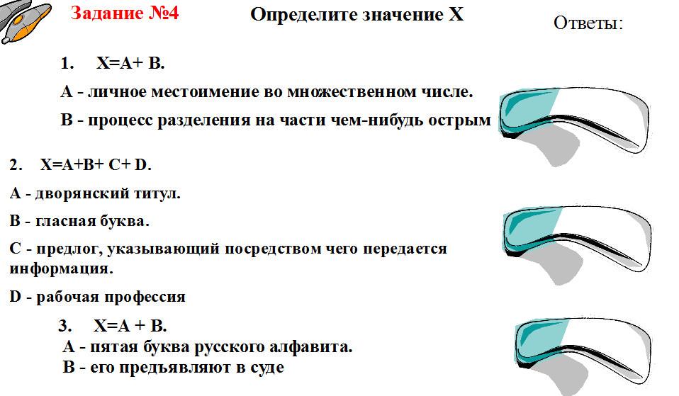 hello_html_4fda4721.png