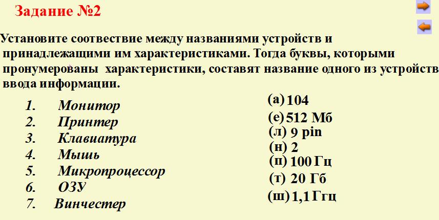 hello_html_m33fb03b1.png