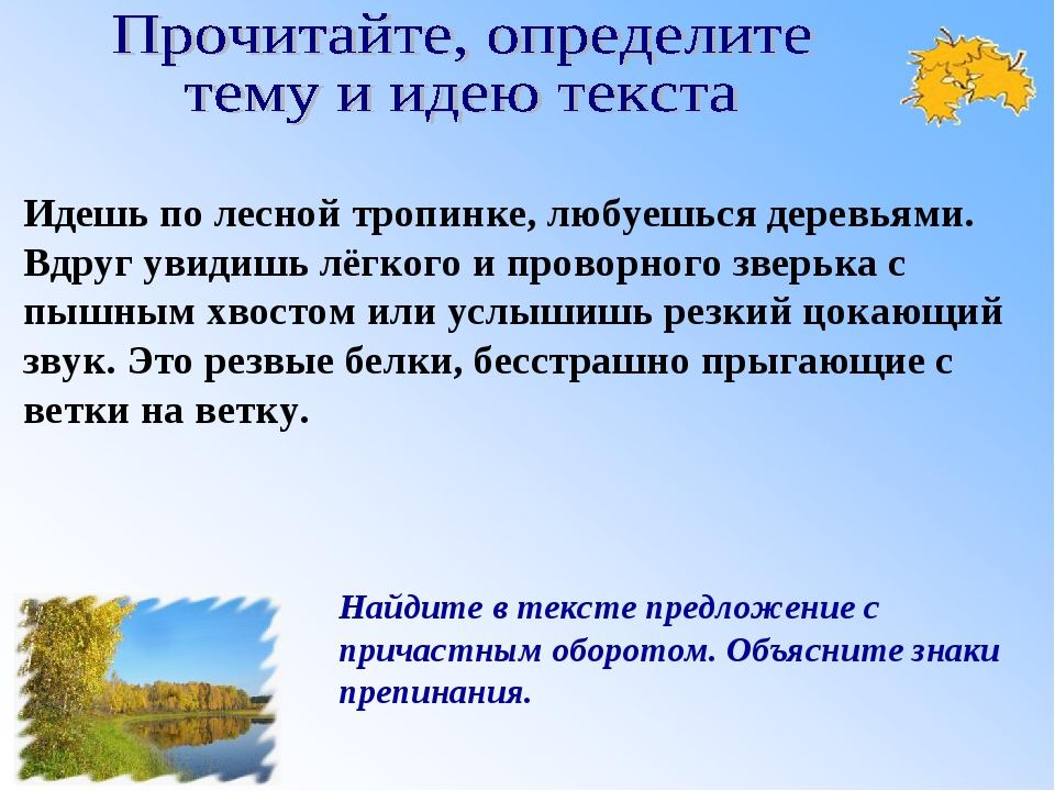 russkoe-muzhya-sosut-u-lyubovnikov-zhen