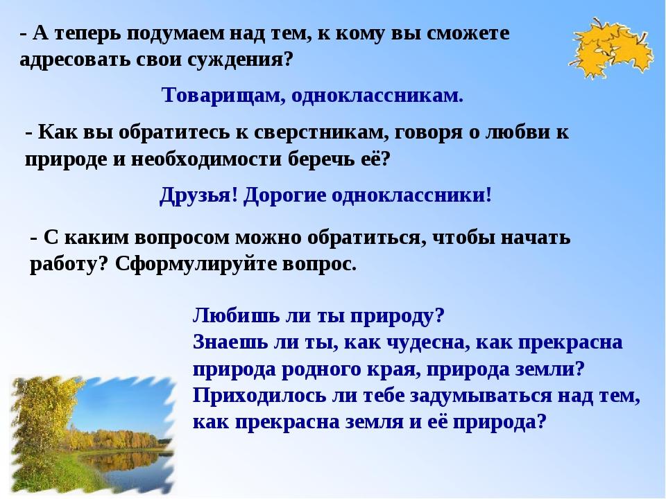 lyubov-lesbiyskaya-film