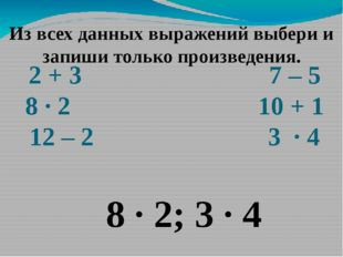 2 + 37 – 5 8 · 2 10
